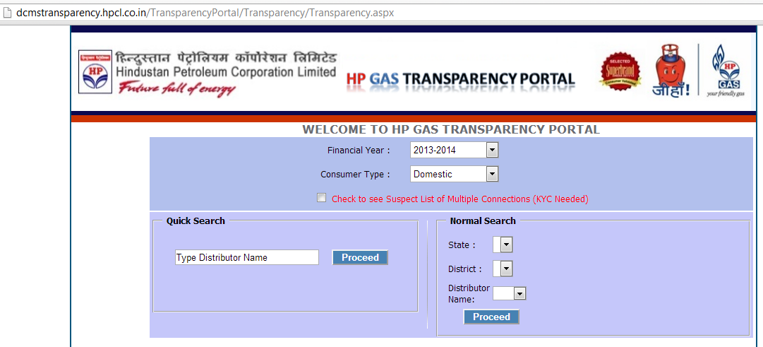 excellent hp lpg portal search result with hp gas booking
